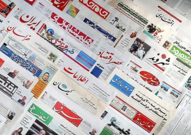 چالش اقتصادی نشریات در سرزمین بنگاه های اقتصادی
